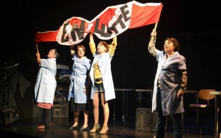 lejaby-theatre-a-plates-coutures-en-lutte